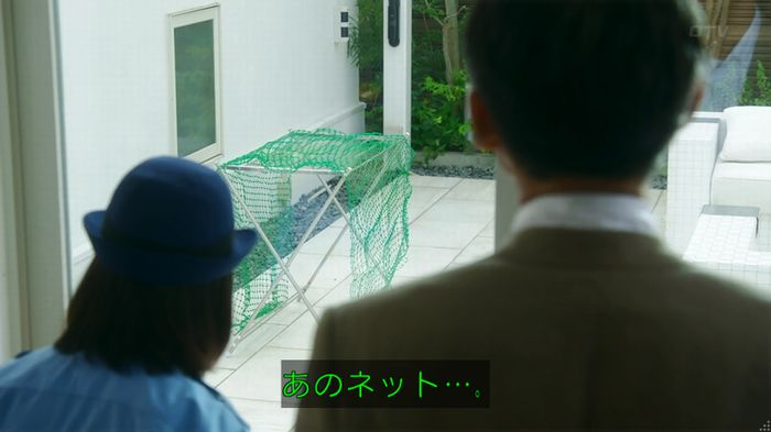 いきもの係 5話のキャプ268