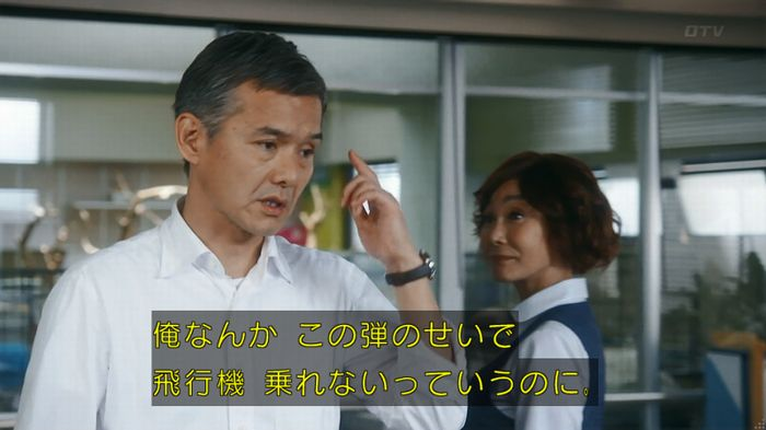 いきもの係 5話のキャプ866