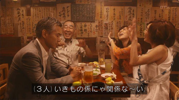 いきもの係 5話のキャプ54