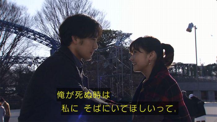 奪い愛 6話のキャプ479