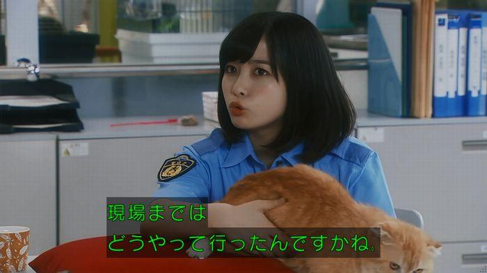 いきもの係 3話のキャプ121