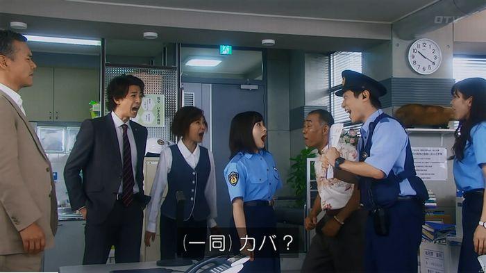 警視庁いきもの係 最終話のキャプ871