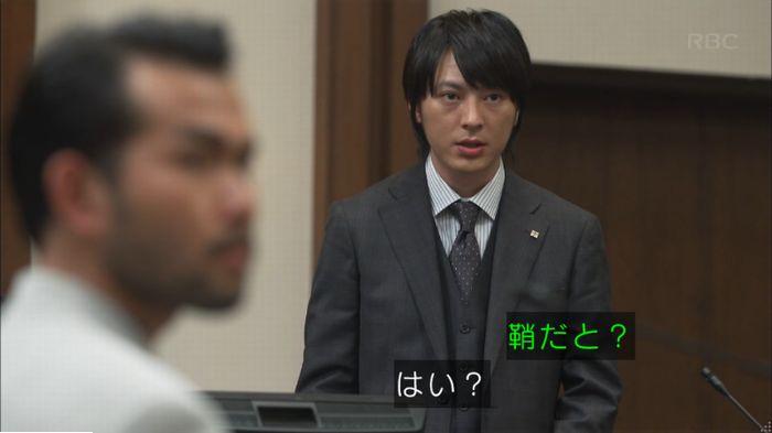 監獄のお姫さま 最終話のキャプ416