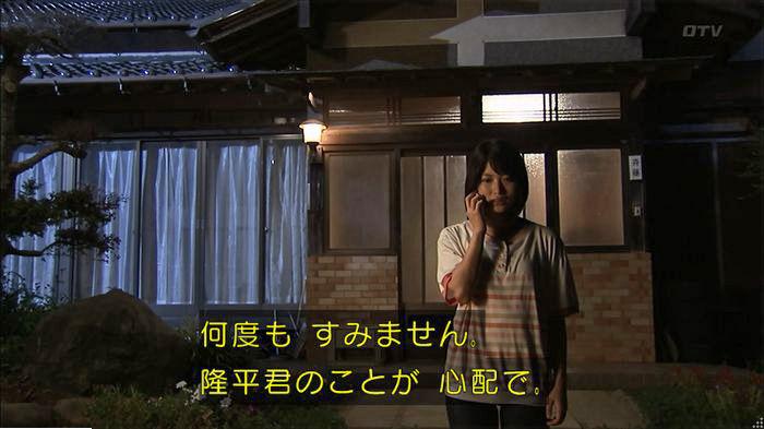 ウツボカズラの夢5話のキャプ132