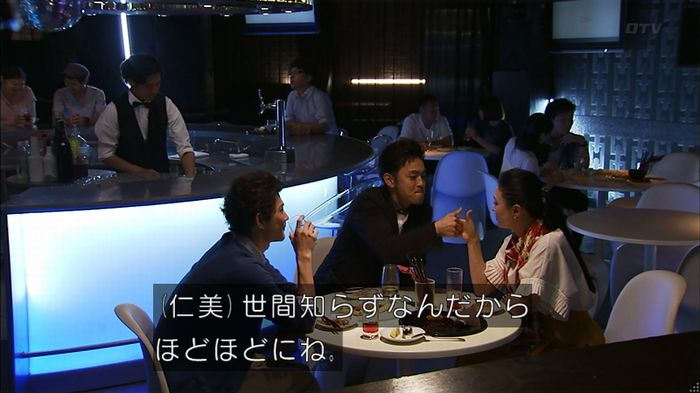 ウツボカズラの夢2話のキャプ360