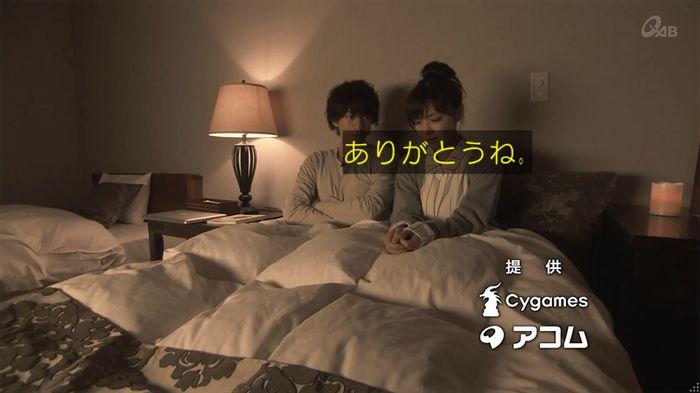 奪い愛 4話のキャプ398