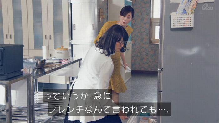 家政婦のミタゾノ 2話のキャプ313