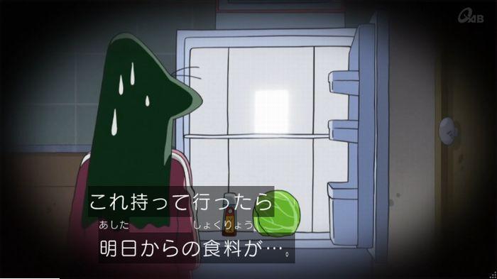 クレヨンしんちゃんのキャプ224