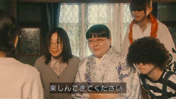 海月姫7話のキャプ435