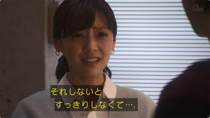 奪い愛 3話のキャプ523