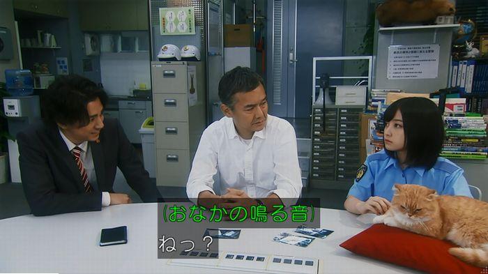 警視庁いきもの係 9話のキャプ688