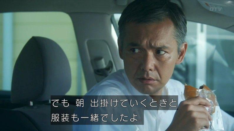 いきもの係 4話のキャプ24