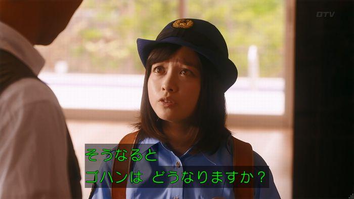 いきもの係 5話のキャプ566