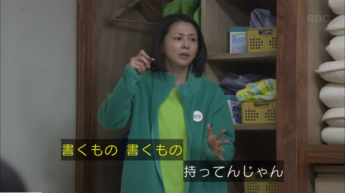 監獄のお姫さま 7話のキャプ630