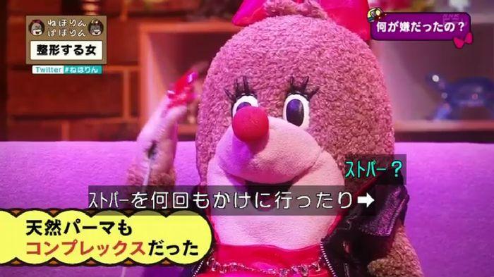 ねほりんぱほりんのキャプ215