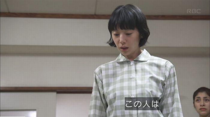 監獄のお姫さま 6話のキャプ156