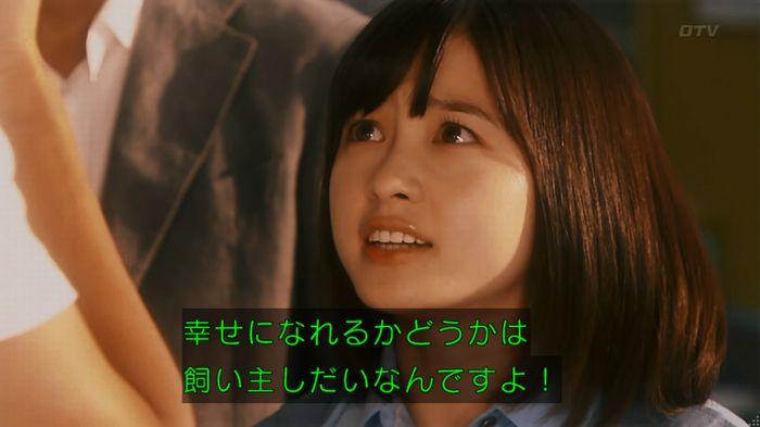 いきもの係 5話のキャプ804