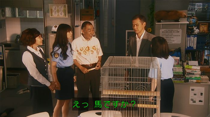 いきもの係 5話のキャプ834