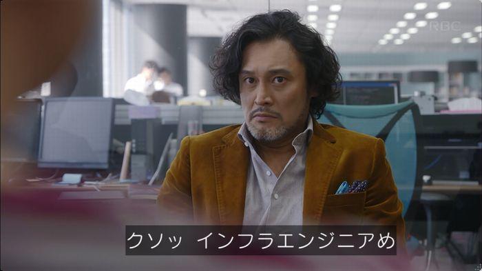 逃げ恥 8話のキャプ246