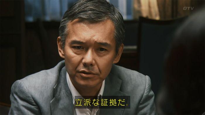 警視庁いきもの係 8話のキャプ734