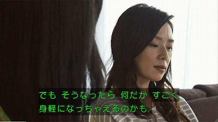 ウツボカズラの夢7話のキャプ156