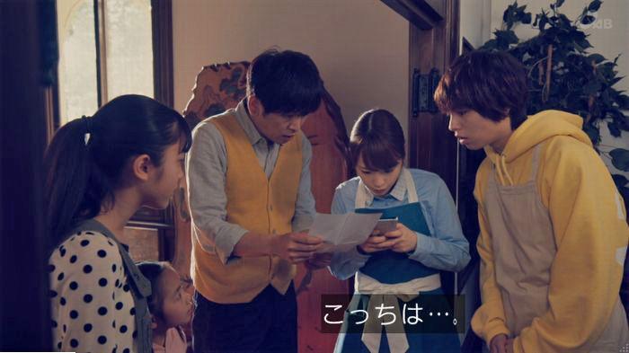 家政婦のミタゾノ 5話のキャプ794