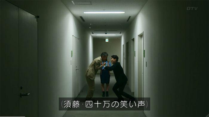 警視庁いきもの係 最終話のキャプ113