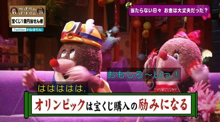 ねほりんぱほりんのキャプ255