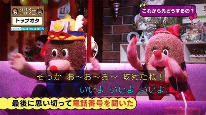 ねほりんぱほりんのキャプ474