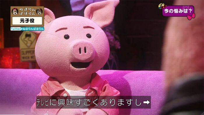 ねほりん元子役のキャプ489