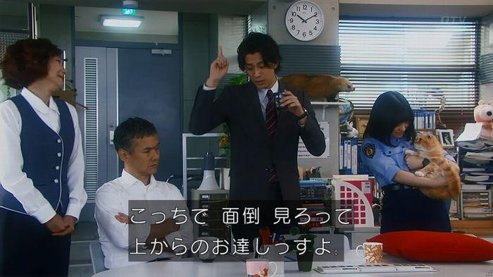 いきもの係 2話のキャプ85