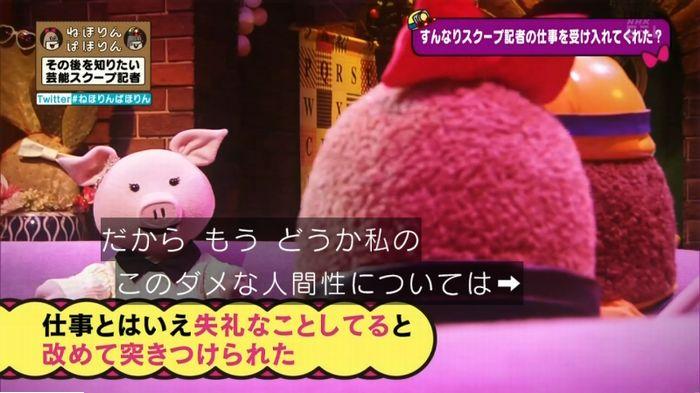 ねほりんぱほりんのキャプ428