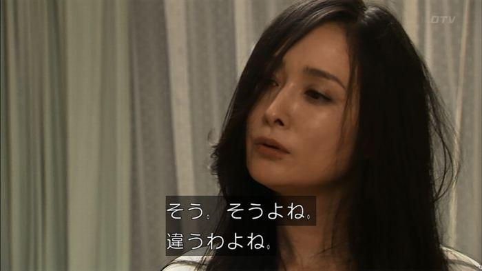 ウツボカズラの夢3話のキャプ367