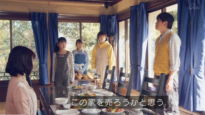 家政婦のミタゾノ 5話のキャプ517