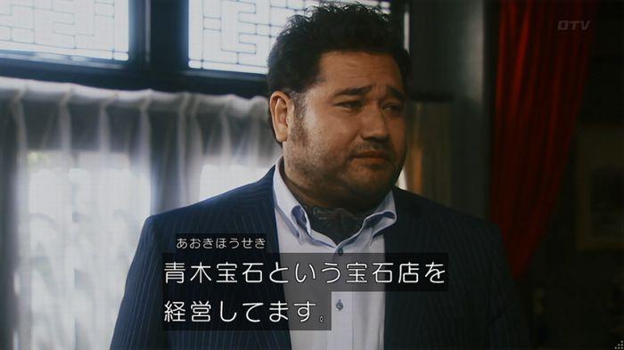 いきもの係 2話のキャプ308