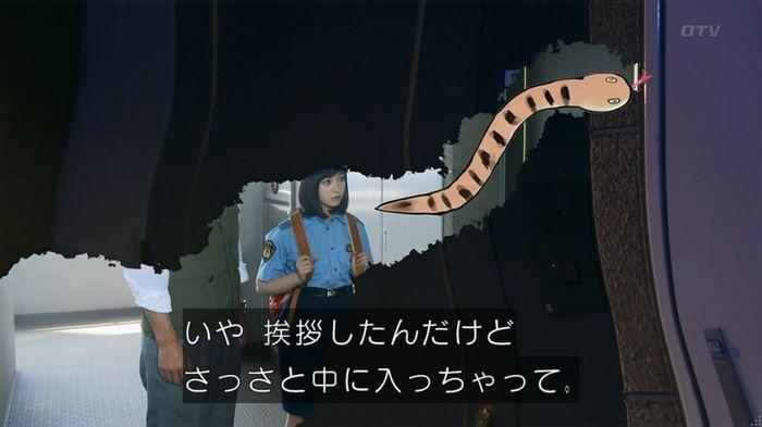 いきもの係 3話のキャプ369