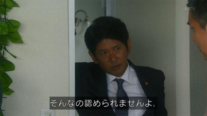 いきもの係 5話のキャプ280