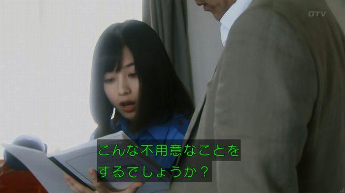 いきもの係 3話のキャプ249