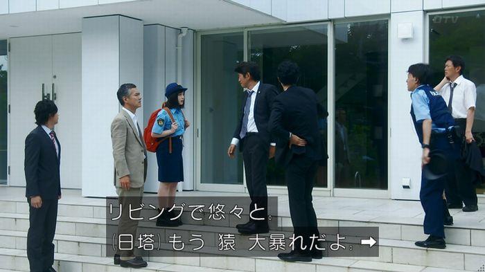 いきもの係 5話のキャプ179