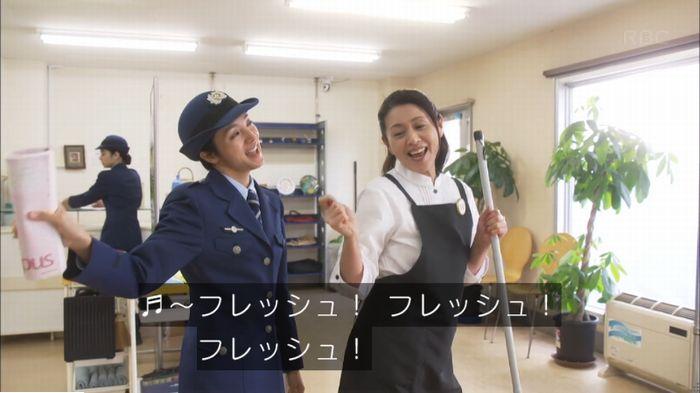 監獄のお姫さま 8話のキャプ153