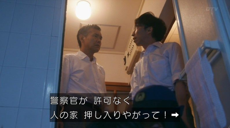 いきもの係 4話のキャプ699