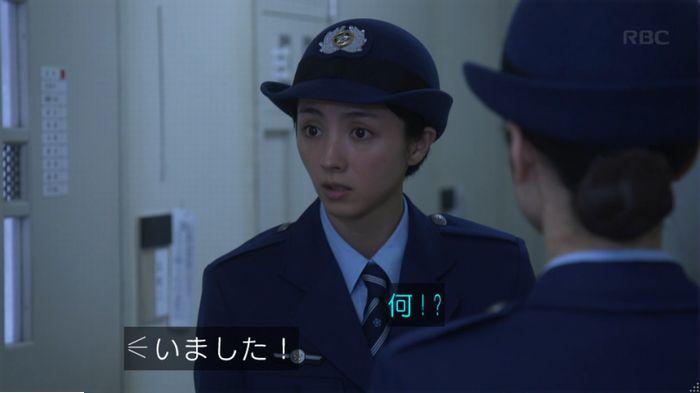 監獄のお姫さま 3話のキャプ261