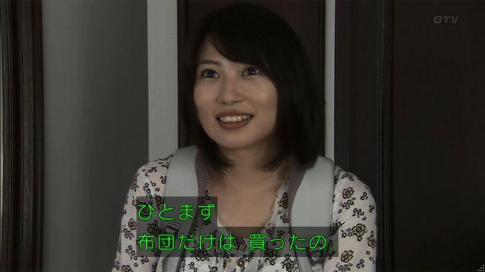 ウツボカズラの夢1話のキャプ134
