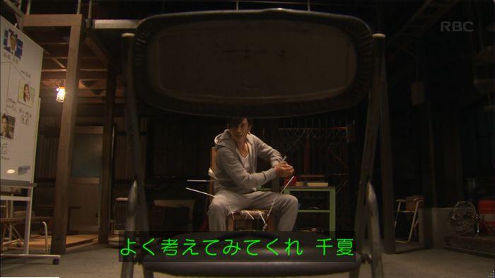 監獄のお姫さま 8話のキャプ10