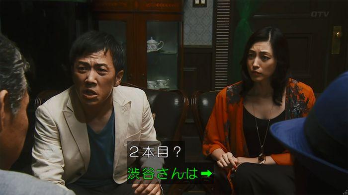 警視庁いきもの係 8話のキャプ647