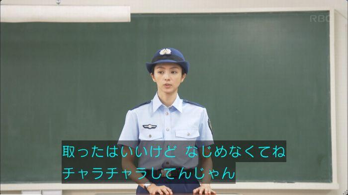監獄のお姫さま 5話のキャプ172