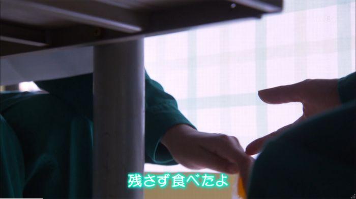 監獄のお姫さま 2話のキャプ249