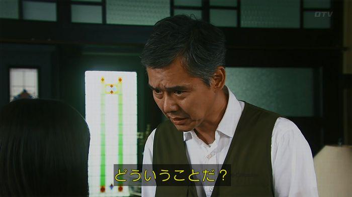 警視庁いきもの係 8話のキャプ258