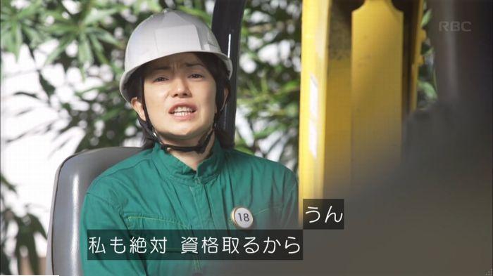 監獄のお姫さま 7話のキャプ319