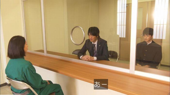 監獄のお姫さま 6話のキャプ344